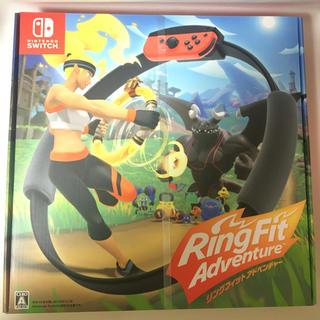 ニンテンドースイッチ(Nintendo Switch)の【新品未開封】任天堂 リングフィットアドベンチャー(家庭用ゲームソフト)