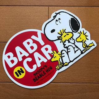 SNOOPY - 【中古】SNOOPY  赤ちゃんを乗せています