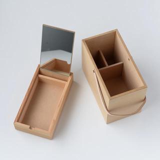 北欧、暮らしの道具店「私らしい一日のはじまりに」道具も気持ちも整うメイクボックス(メイクボックス)