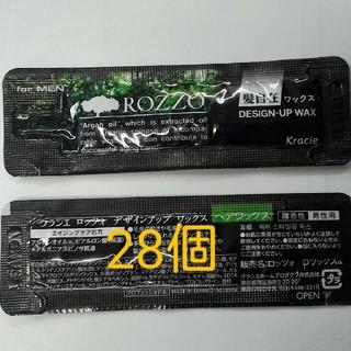 クラシエ(Kracie)の送料込  28個ヘアワックス 個包装 クラシエロッツォ デザインアップワックス (ヘアワックス/ヘアクリーム)