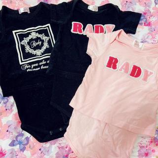 レディー(Rady)のちびRady(ロンパース)