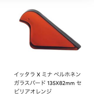 ミナペルホネン(mina perhonen)のミナペルホネン×イッタラ bird(置物)