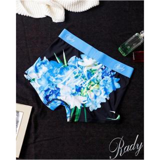 レディー(Rady)のRady♥メンズパンティ♥アンダーウェア♥フラブー ブルー ♥ギフト ラッピング(ボクサーパンツ)