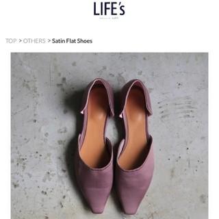 トゥデイフル(TODAYFUL)のLIFE's Satin Flat shoes(バレエシューズ)