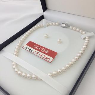 パール(pearl)のアコヤ真珠 最高品質 花珠鑑別 パールネックレス 7.5〜8.0ミリ(ネックレス)