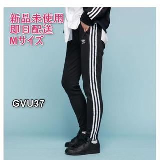アディダス(adidas)のアディダス adidas SST トラックパンツ Mサイズ レディース ジャージ(スキニーパンツ)