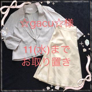 プライベートレーベル(PRIVATE LABEL)の新品★17号★夏用スカートスーツ(スーツ)