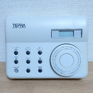 キングジム(キングジム)のKING JIM TEPRA テプラ(OA機器)