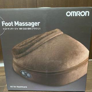 オムロン(OMRON)のオムロン フットマッサージャHM-240-BW(ブラウン)(フットケア)