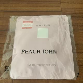 ピーチジョン(PEACH JOHN)のピーチジョン ナイトエステブラマスク(その他)