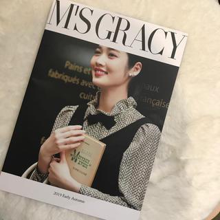 エムズグレイシー(M'S GRACY)のM'S GRACY🌹2019early autumn カタログ(ファッション)