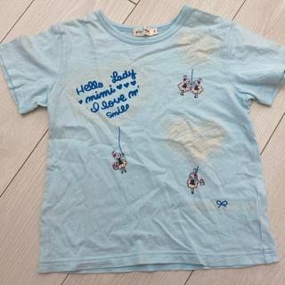 ニットプランナー(KP)のニットプランナー Tシャツ難あり(Tシャツ/カットソー)