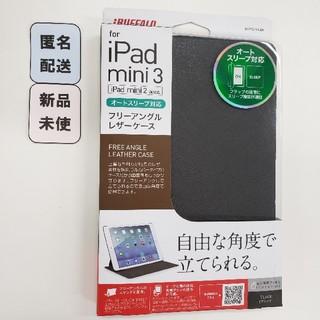 バッファロー(Buffalo)の②iPad mini 3専用 レザーケース フリー ブラック(その他)