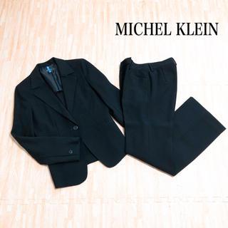 ミッシェルクラン(MICHEL KLEIN)のミッシェルクラン パンツスーツ 黒 フォーマル お仕事(スーツ)