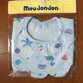 ムージョンジョン(mou jon jon)のスタイ 新品 未使用(ベビースタイ/よだれかけ)