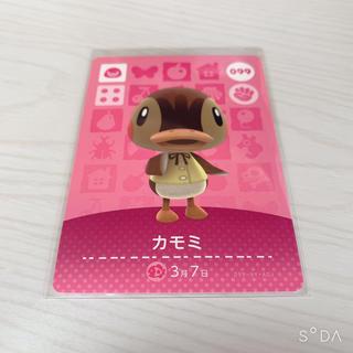 ニンテンドースイッチ(Nintendo Switch)の【どうぶつの森】amiboカード/カモミ(カード)