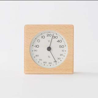 ムジルシリョウヒン(MUJI (無印良品))の新品★無印良品★ ブナ材温湿度計 置型 木目調 寝室 限定★ 置時計 ♭∮⁑*(置時計)