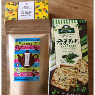 カルディ(KALDI)のカルディ * 台湾 お菓子、ジャスミン茶 3点セット(茶)