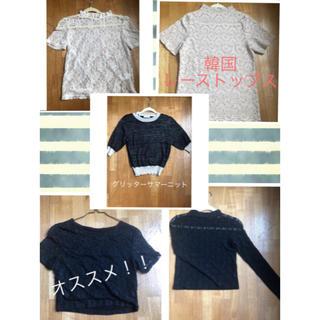 ディーホリック(dholic)の値引き!!レーストップス5枚セット M〜Lサイズ (Tシャツ/カットソー(半袖/袖なし))