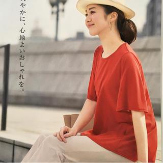 シャルレ(シャルレ)のシャルレカットソーLLサイズ、カットソー赤(Tシャツ/カットソー(半袖/袖なし))