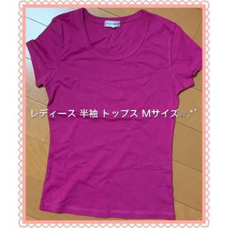 ニッセン(ニッセン)のニッセン レディース トップス 半袖 Tシャツ Mサイズ✩.*˚(Tシャツ(半袖/袖なし))