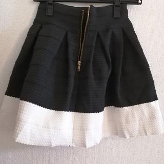 ダチュラ(DaTuRa)のハイウエストフレアスカート(ひざ丈スカート)