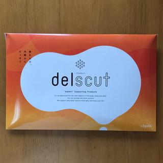 デルスカット 90g(ダイエット食品)