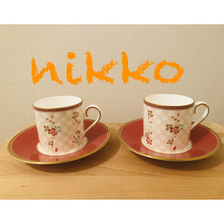 ニッコー(NIKKO)の【NIKKO】カップ&ソーサー♪ペアセット(食器)
