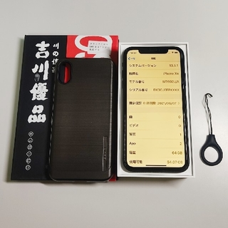 アイフォーン(iPhone)の【新品未使用】iPhone XR 64GB 黒 ガラスフィルム装着済&ケース付(スマートフォン本体)