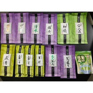 林園のお茶 (茶)