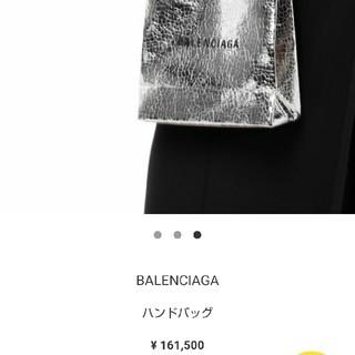 バレンシアガ(Balenciaga)の16万位  BALENCIAGA  bag(ハンドバッグ)