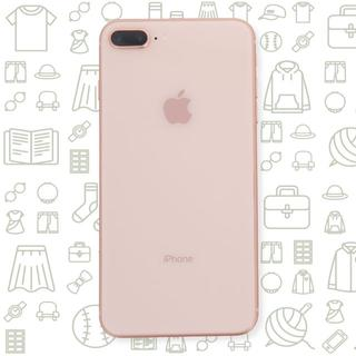 アイフォーン(iPhone)の【B】iPhone8Plus/64/SIMフリー(スマートフォン本体)