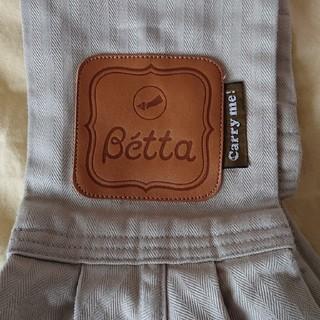 ベッタ(VETTA)のベッタ ヘリンボーン グレー(スリング)