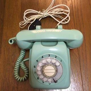 ダイヤル式電話機 昭和レトロ(その他)