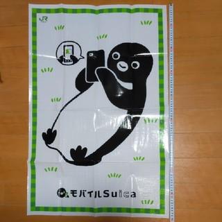 ジェイアール(JR)のSuicaのペンギンオリジナル レジャーシート(ノベルティグッズ)