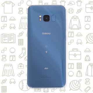 ギャラクシー(Galaxy)の【B】GalaxyS8/SCV36/64/au(スマートフォン本体)