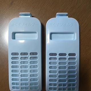 ヒタチ(日立)の日立洗濯機用糸くずフィルターNET-KD9SV(日用品/生活雑貨)
