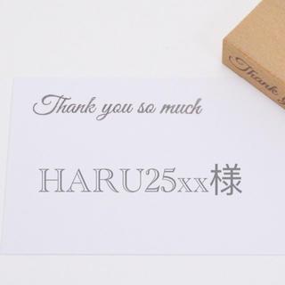 HARU25xx様専用 cl(その他)