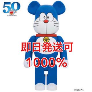 メディコムトイ(MEDICOM TOY)のBE@RBRICK ドラえもん 1000%(キャラクターグッズ)