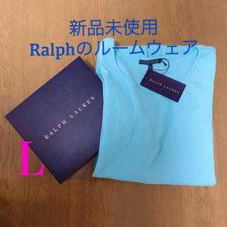 ラルフローレン(Ralph Lauren)の新品 未使用🏇Ralph Lauren Home  七分袖Tシャツ Lサイズ(Tシャツ(長袖/七分))
