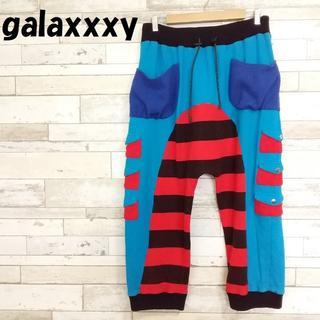 ギャラクシー(galaxxxy)の【人気】galaxxxy ボーダーサルエルパンツ ももクロ スウェット フリース(サルエルパンツ)