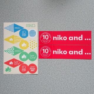 niko and... - 【未使用】スタディオクリップ ニコアンド ノベルティ