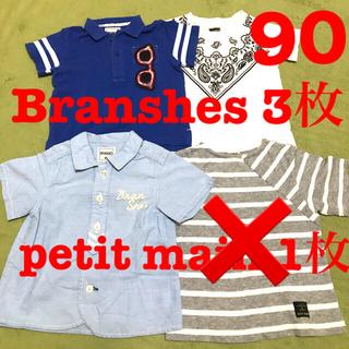ブランシェス(Branshes)の美品あり 男の子 90 ブランシェス プティマイン まとめ売り セット(Tシャツ/カットソー)