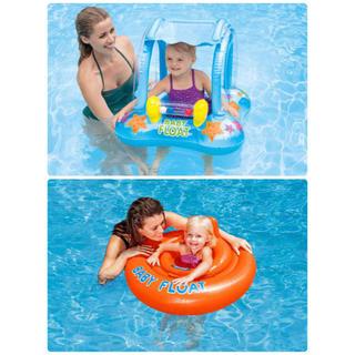 インデックス(INDEX)の浮き輪 足入れ プール インテックス 新品未使用 子供(マリン/スイミング)