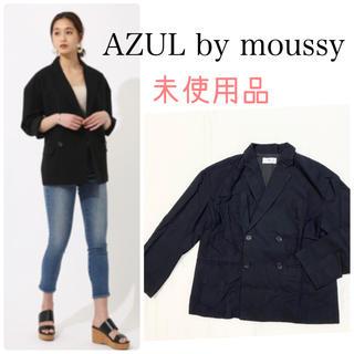 アズールバイマウジー(AZUL by moussy)のAZUL by moussy リネン混ルーズジャケット 春 秋(ピーコート)
