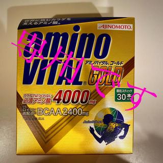 アジノモト(味の素)のアミノバイタル ゴールド (アミノ酸)