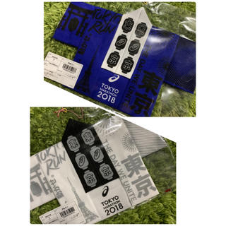 アシックス(asics)の【新品未使用】asics 東京マラソン2018限定販売 手ぬぐい2色セット(その他)