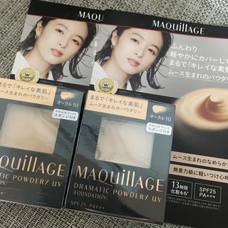 マキアージュ(MAQuillAGE)の新品 未開封 マキアージュ ファンデーション  オークル10  2個セット(ファンデーション)
