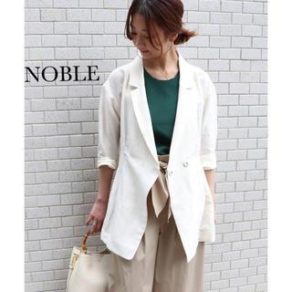 ノーブル(Noble)の★ノーブル★コットンリネンスラブテーラージャケット(テーラードジャケット)