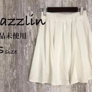 ダズリン(dazzlin)の【新品】dazzlin ダズリン★フレアスカート  インナーパンツ付(ひざ丈スカート)